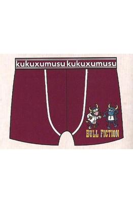 Boxert Kukuxumusu 98809